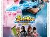 fantasyzhuxian34