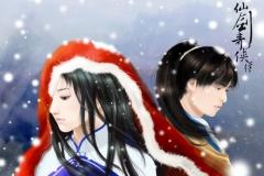 Zhao Ling\'er and Li Xiaoyao Doujinshi