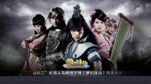 Chinese Paladin 3 cast Fantasy Zhu Xian 梦幻诛仙 Mini-drama