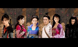 Chinese Paladin 3 English Subtitles Direct Download