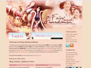 Fairy and Swordsman v9 New Layout image
