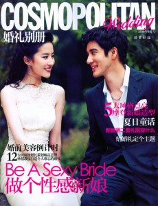 Liu Yifei & Wang Lee-hom Wedding Photoshoot