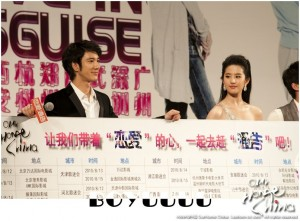 Leehom Wang and Crystal Liu Attend 'Love in Disguise' Premiere (Beijing)