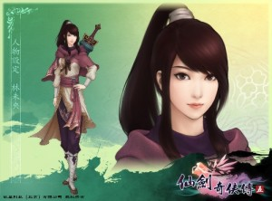 XianJian QiXia Zhuan 5: Storyline and Minor Character Updates