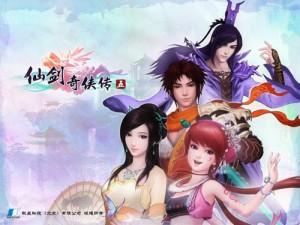 XianJian 5 Themesong '少年情 shao nian qing' lyrics, translations and download