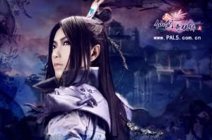 XianJian QiXia Zhuan Game Cosplays