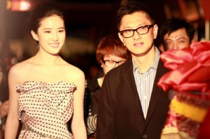 [A Chinese Ghost Story] Kaoshiung Red Carpet Premiere