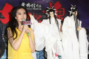 Liu Yifei in Taiwan to promote A Chinese Ghost Story