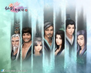 [Xian Jian 5] Seven Saints of Shusan 蜀山七圣全集 Wallpaper downloads