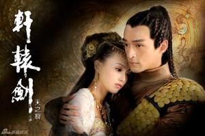 Xuan-Yuan Sword 3 Scar Of Sky 轩辕剑三外传之天之痕