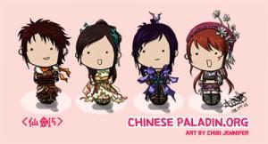Xian Jian 5《仙剑5》 Chinese Paladin 5 Game Chibi Dolls Fanart