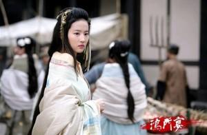 White Vengeance 鸿门宴 Liu Yifei and Feng Shaofeng photos