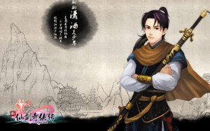 New Xian Jian Online (Web) Game 《新仙劍奇俠傳ONLINE》