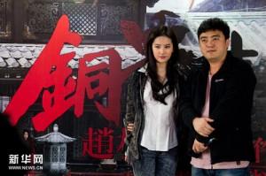 Crystal Liu Yifei to star with Chow Yun Fat in