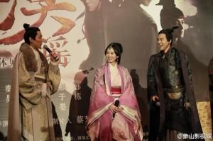 New drama 大漠谣 Da Mo Yao starring Liu Shishi, Eddie Peng, Hu Ge