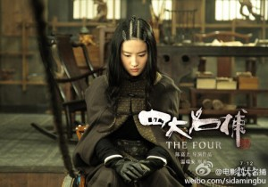 Photos of Liu Yifei as Heartless in The Four 2012 Film