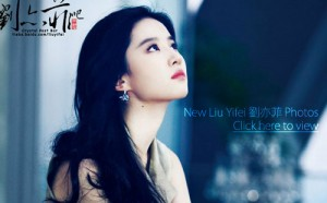 New Crystal Liu Yifei Photos!
