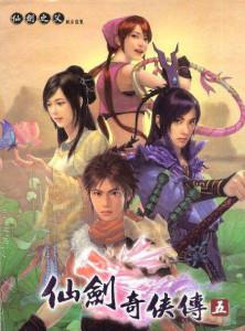 Chinese Paladin 5 Drama 'Yun Zhi Fan' 《云之凡》 announced for 2016, starring Han Dong Jun, Gu Li Na Zha.