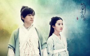 Good Bye 'Xian Jian Fan Club' (Chinese Paladin English Forum)